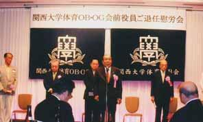 体育OB・OG会慰労会.jpg