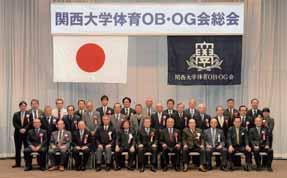 体育OB・OG会総会.jpg
