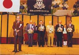 体育OBOG会総会.jpg