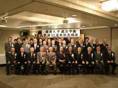 政治学会復活30周年記念総会.jpg