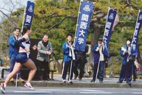 松江レディースハーフマラソン.jpg