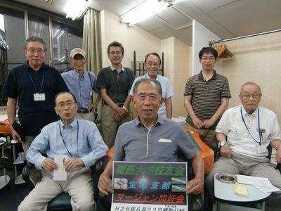 済・関大7月号・宝塚支部マージャン写真.jpg