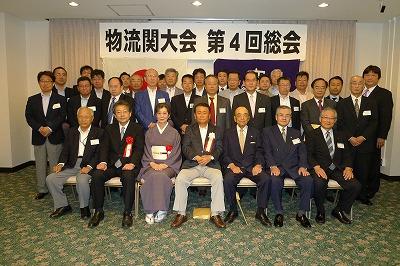 済・関大7月号・物流関大会総会写真2.jpg