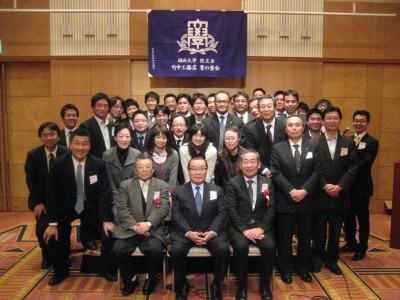 0222%20takenakakoumutenashinoha.jpg