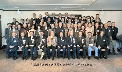 0226%20kanagawa.jpg
