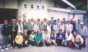 071103kawanishiarukou.jpg
