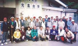 081103kawanishi.jpg