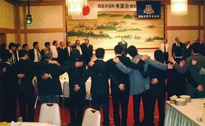 090128nishinomiya.jpg