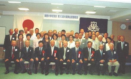 090606osakasayama.jpg