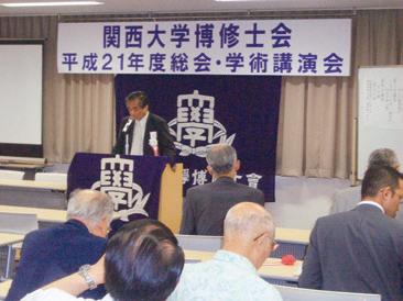 090801hakusyushikai.jpg