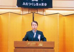 090909miotsukushi.jpg