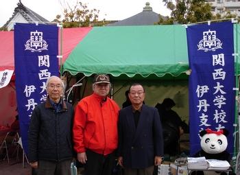 1-20120212_itami.JPG