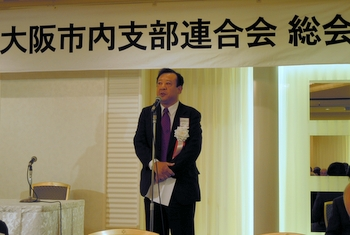 1-20120222_osakashinaishiburengou.JPG