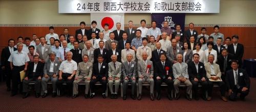 1-20120624_wakayama.jpg