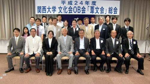 1-20120630_ibunkai.JPG