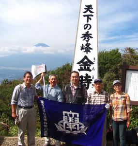 1-20121013_kanagawa.jpg