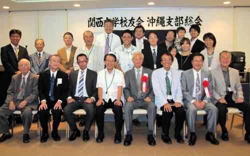 1-20121116_okinawa.jpg