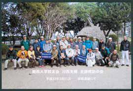 100321kawanishi.jpg