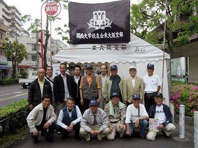 110508_higashiosaka.jpg