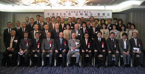 110514_sharoushikandaikai.jpg