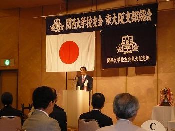 110625_higashiosaka01.jpg