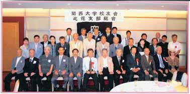 110709_konohana.jpg