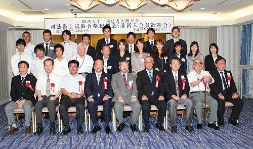 110716_shihoushoshikandaikai.jpg