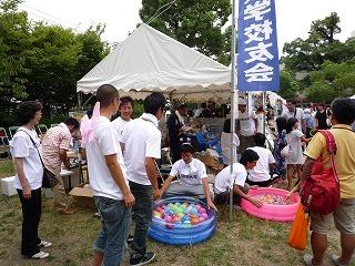 110820_nishinomiya.jpg
