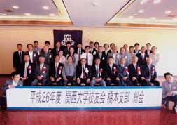 140427_hashimoto.jpg