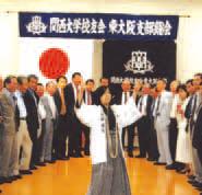 20070623_higashiosaka.jpg