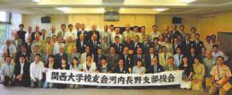 20070708_kawachi.jpg