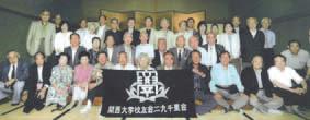 20070713_senrikai.jpg