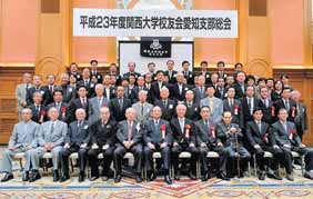 20111022_aichi.jpg