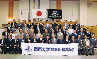 20111023_hirakata.jpg