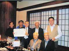 20111026_tsurumi.jpg