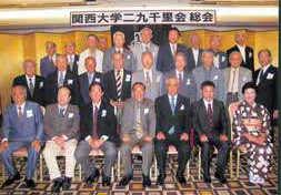 20111029_29senrikai.jpg