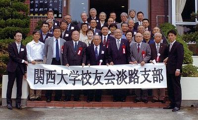 20111106_awaji.jpg