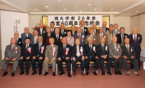 20111114_gakubu26nenkai.jpg