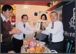 20111114_tsurumi.jpg