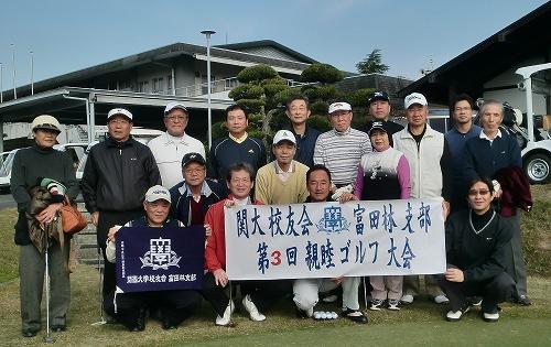 20111117_tondabayashi.jpg