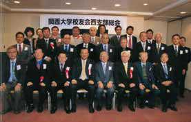 20111118_nishi.jpg