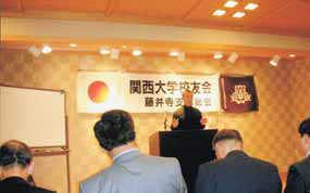 20111203_fujiidera.jpg