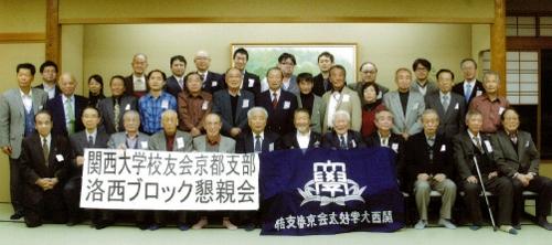 20111203_kyoto.JPG