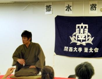 20120121_takaraduka.JPG