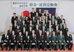 20120122_shiga.jpg
