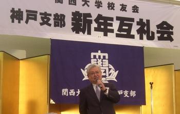 20120128_kobe.JPG