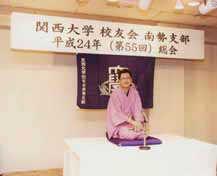 20120304_nansei.jpg
