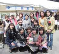 20120408_jyoshishuureikai.jpg