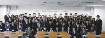 20120408_rinshoshinrishi.jpg