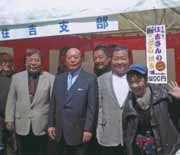 20120408_sumiyoshi.jpg